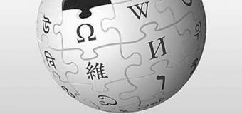 Wikipedia'ya Türkiye'de Erişim Engeli