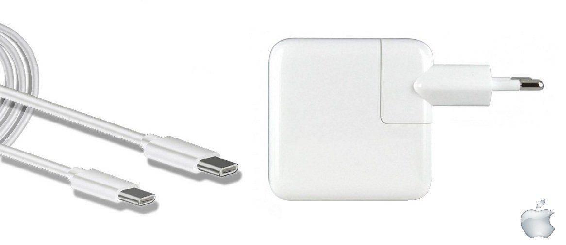 MacBook Pro Güç Cihazı