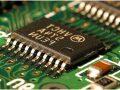 Chipset (Yonga Seti) Nedir? Ne İşe Yarar?