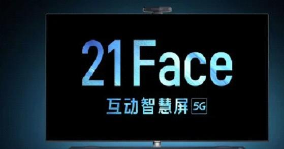5g televizyon
