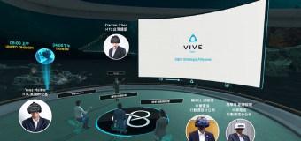 VIVE Sync Nedir? Özellikleri Nelerdir?