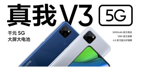 Realme V3 5G Özellikleri