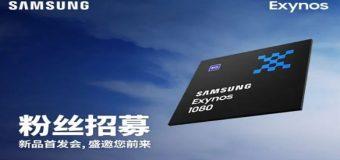Samsung, Yeni 5 nm İşlemcisi Exynos 1080'nin Çıkış Tarihini Duyurdu