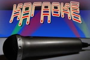 En iyi Karaoke programları